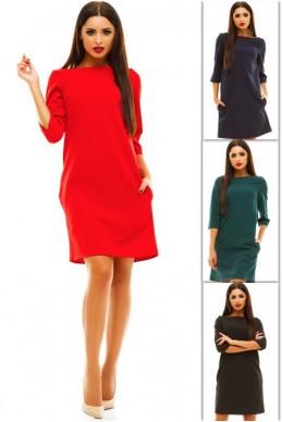 """Платье для офиса """"Шерри""""  - женская одежда, бижутерия оптом. Фото - look-and-buy.com"""