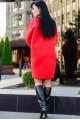 """Пальто-трапеция """"Маргарита"""", красный - женская одежда, бижутерия оптом. Фото - look-and-buy.com"""